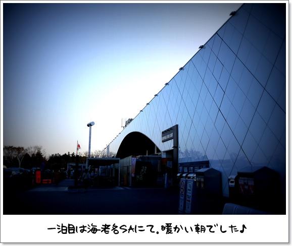 02デビュー戦.jpg