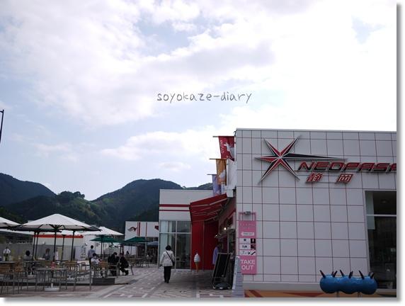 03静岡.jpg
