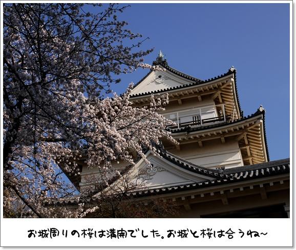 04デビュー戦.jpg