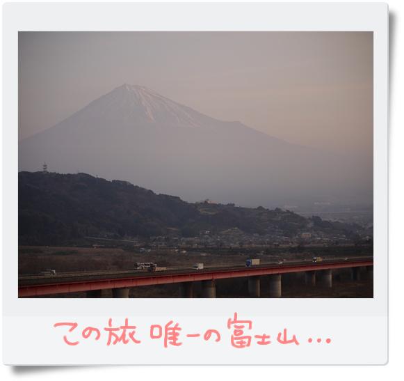 うっすら富士山.jpg