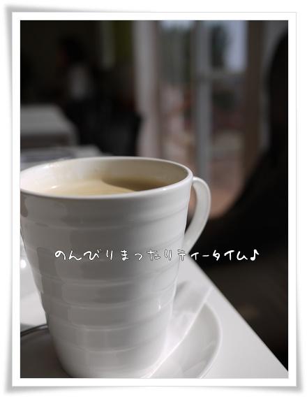 のんびりカフェ.jpg