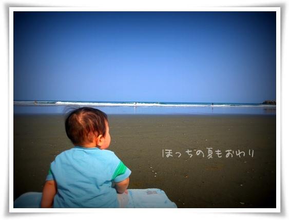 ほっち初めての海.jpg