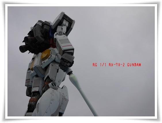 ガンダムイン静岡.jpg