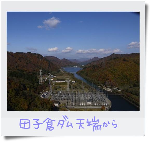 ダムから望.jpg