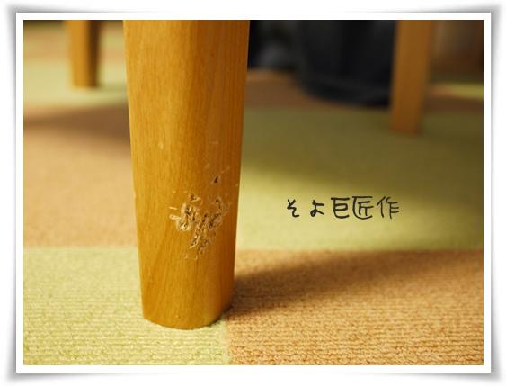 テーブルの脚.jpg