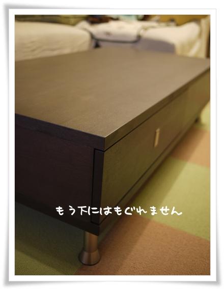 テーブル1.jpg