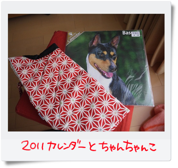 バセカレンダーとちゃんちゃんこ.jpg