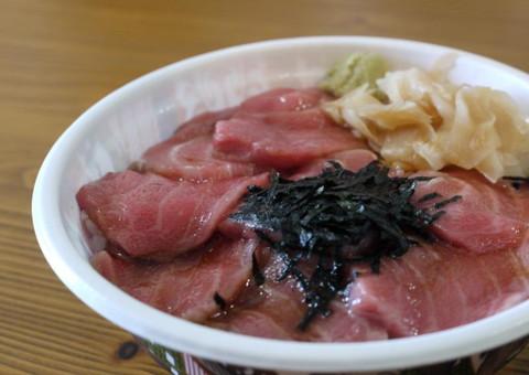 マグロの頭肉丼.jpg