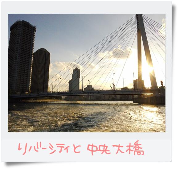 リバーシティと中央大橋.jpg