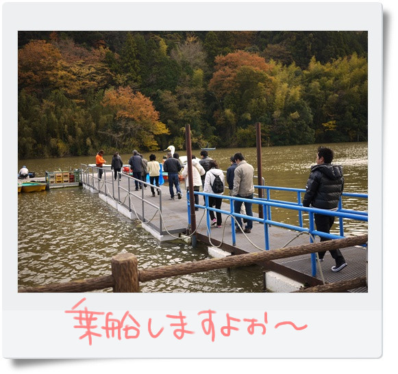 乗船乗船♪.jpg