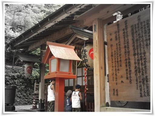 伊香保神社.jpg