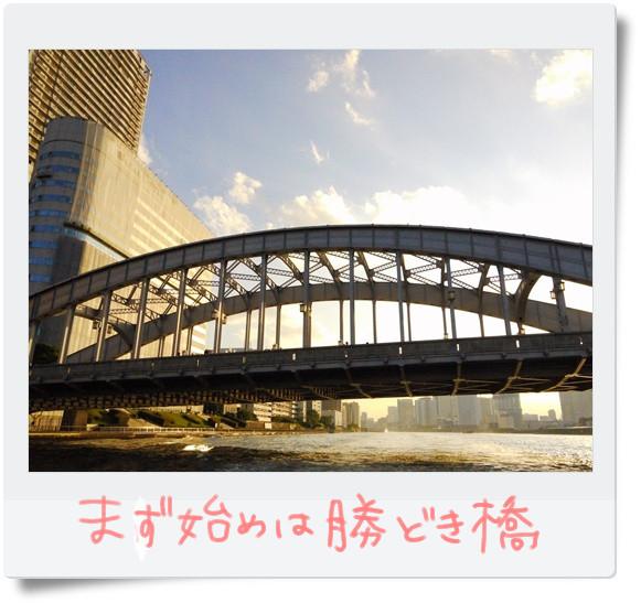 勝どき橋2.jpg