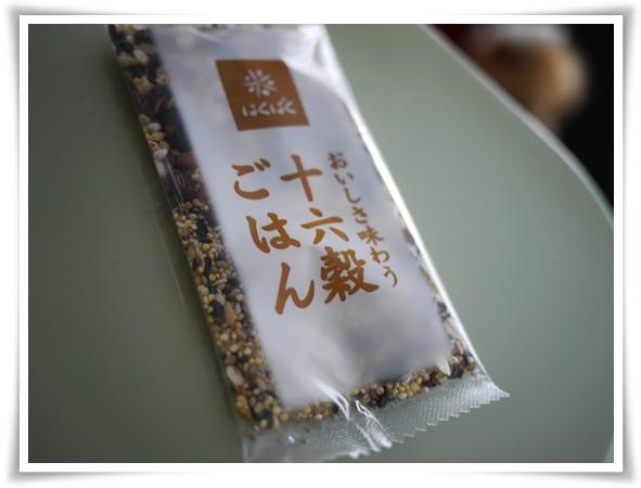 十六穀米.jpg