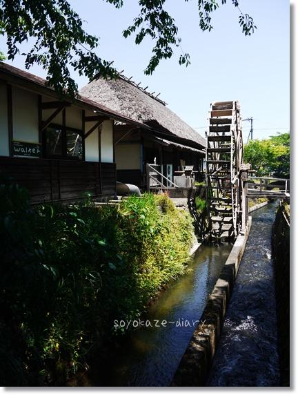 原尻の滝1.jpg