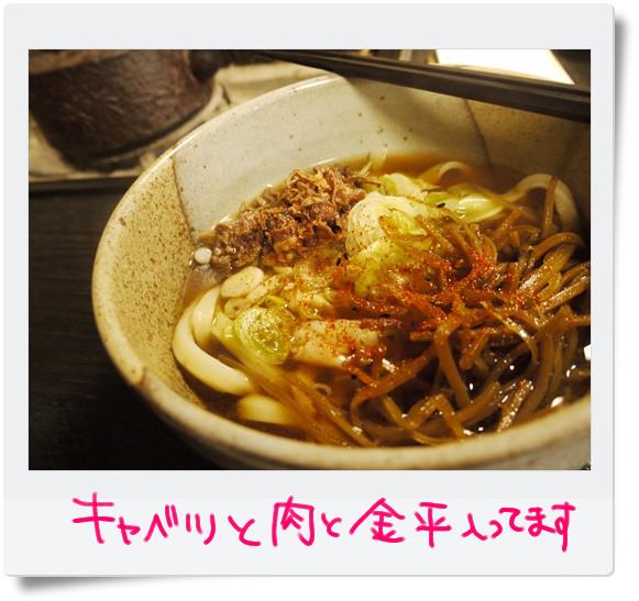 吉田のうどん3.jpg