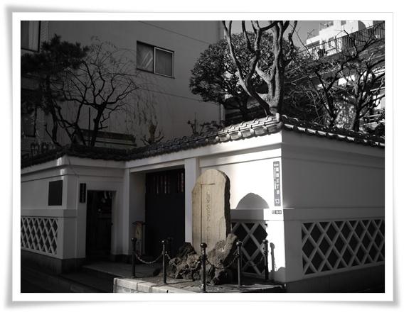 吉良邸2.jpg