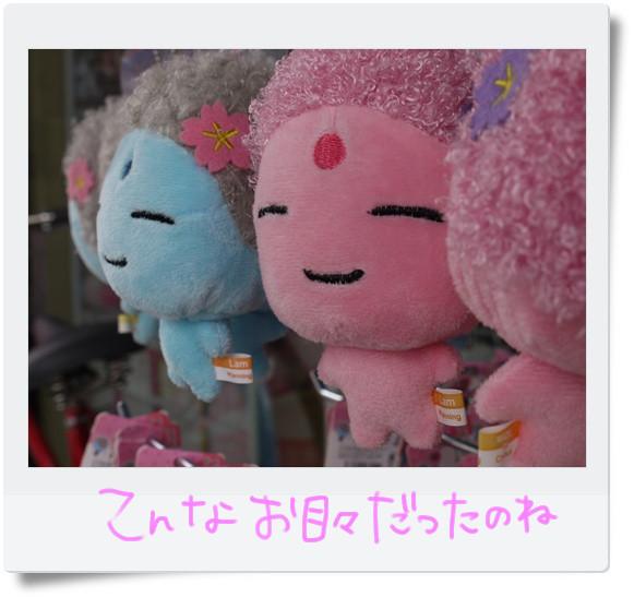 大仏様人形.jpg