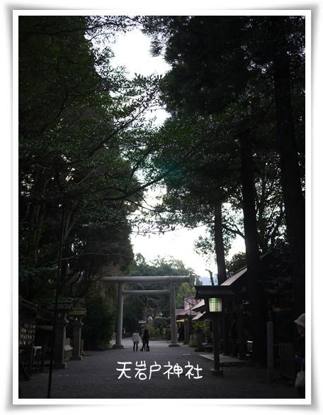 天岩戸.jpg