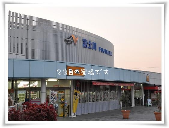 富士川SA.jpg