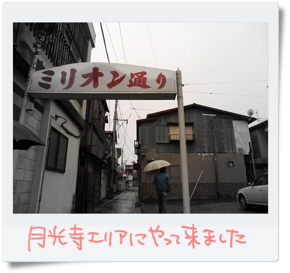 月江寺エリア.jpg