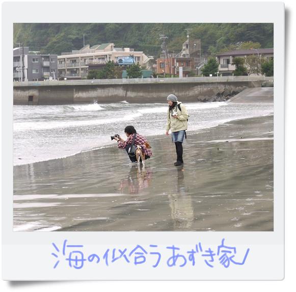 海の似合う家族.jpg