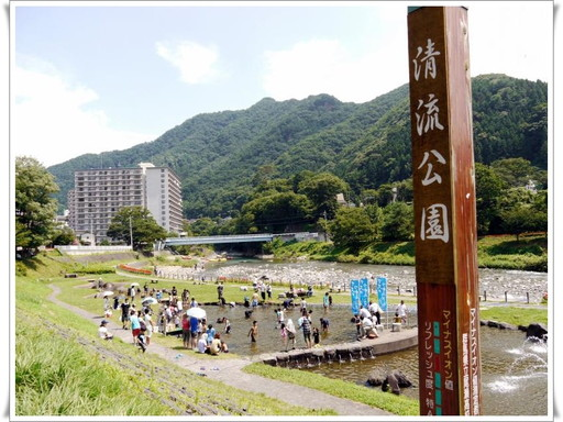 清流公園.jpg