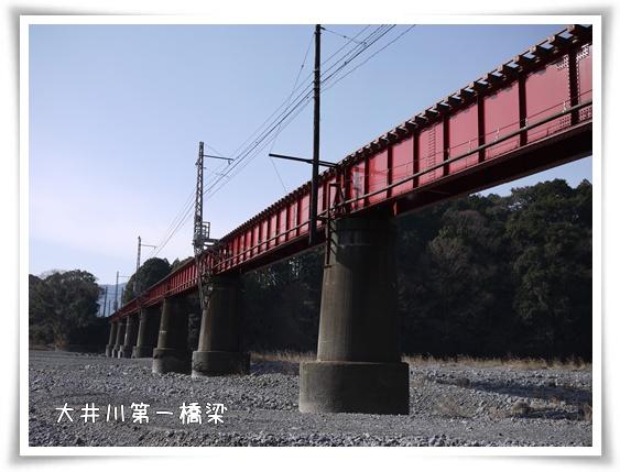 第1橋梁2.jpg