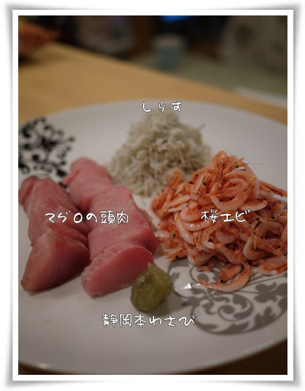 静岡4店セット.jpg