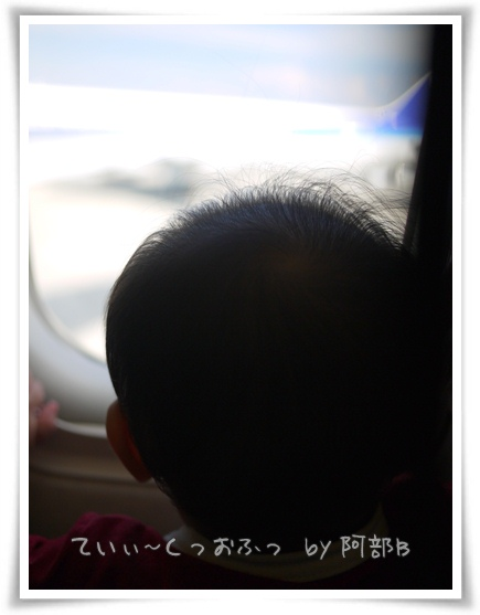 飛行機大好き.jpg