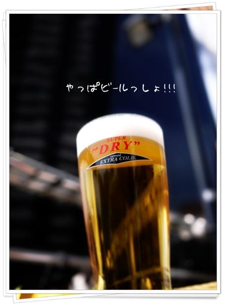 やっぱビールっしょ.jpg
