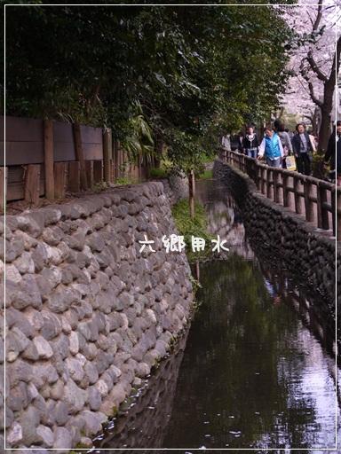 六郷用水.jpg