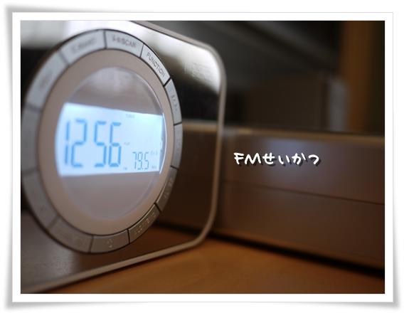 FM生活.jpg